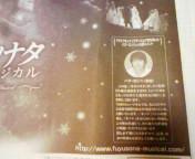 読売新聞・SFJ<br />  更新