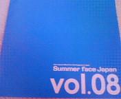 会報  vol.08