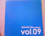 会報 vol.09<br />  ・SFJ更新