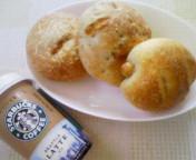 今日のお昼ごパン