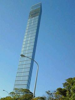 美術館と千葉ポートタワー