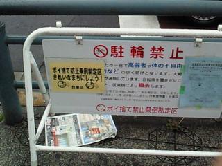 浅草・エキミセ