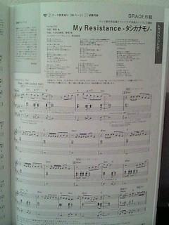 マイレジ楽譜♪